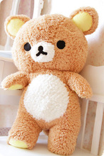cheap plush bear toy
