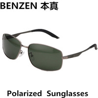2014  New Men sunglasses Polarized  Sunglasses driver driving  glasses Acetate Eyewear oculos with case black 2084B