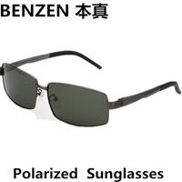 2014  New Men Polarized  Sunglasses driver driving  glasses Metal Mens Sunglasses oculos with case black 2086B