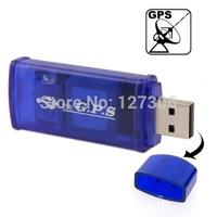 USB GPS Receiver XC-GD75, Working on Latpop, Desktop Computer
