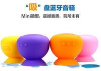 2014NEW Waterproof Speakers Mushroom Mini Wireless Bluetooth Speaker Silicone Sucker Handsfree Speakers For iphone mobilephonePC