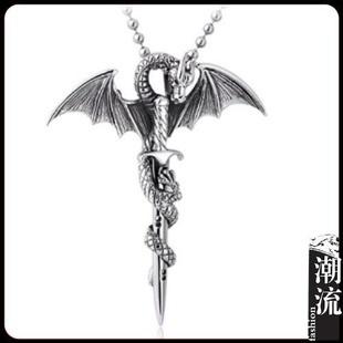 Free shipping European Jewelry Wholesale Retro Imitation Silver Men's titanium steel Pendant Gothic dragon Sword Pendant T003(China (Mainland))