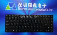 100% brand new original RU keyboard for ASUS UL20  U20A UL20A UL20FT 1201K 1201T 1201N 1202HA black  free shipping