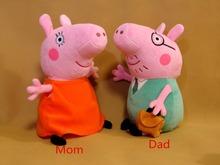 pig plush price