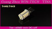 2X T20 7440 18 5050 SMD White Car Tail Parking Stop Light Bulb Lamp Car LED DC-12V