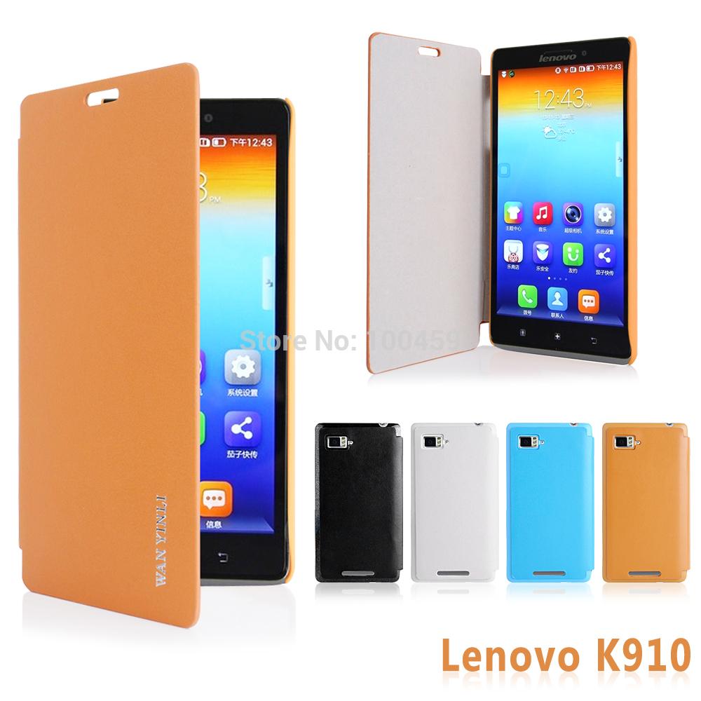 Чехол для для мобильных телефонов BIDA 1 Lenovo K910 For Lenovo K910 чехол для для мобильных телефонов bida explay for rio play