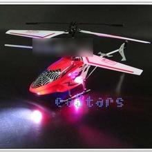 mini electric helicopter price