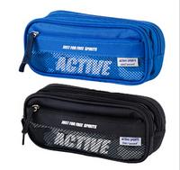 Free Shipping Wholesale Retail Multifunctional Pen Bag Durable Pencil Case Multi-Layer Pencil Bag Big Capacity Storage Bag