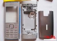 Free shipping retail mobile phone housing for NOKIA X2-00, case for NOKIA X2