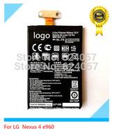 OEM For Google Nexus 4 E960 2100mAh Battery BL-T5   Optimus G E970 E973 LS970 W tools