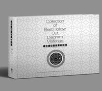 Collection of Best Hollow Out Diagram Materials-----(Design Book+4DVD)Carving material of carve patterns or designs on woodwork