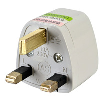 Universal US/ EU/ AU to UK AC Power Plug Converter Adapter