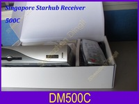 DM500C Singapore DVB Set Top Box Silver/Black TV Digital Satellite Receiver FEDEX free shipping