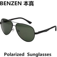 2014  New Men Polarized  Sunglasses driver driving  glasses Pilot Sun glasses oculos with case black 2089B