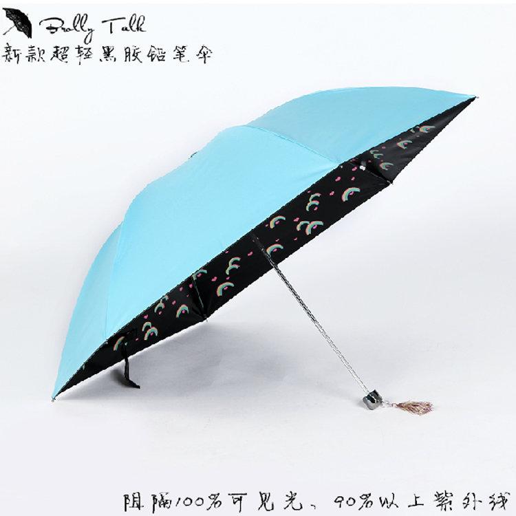Promotional sun umbrella three hold umbrellas dualbrella / two person umbrella YS10(China (Mainland))