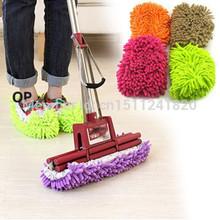 floor cleaning mop price