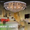 2014 Promotion Rushed Ceiling Lustres De Sala Modern Brief U Discoloration Led Crystal Lamp Circle Lighting Pendant Lamps