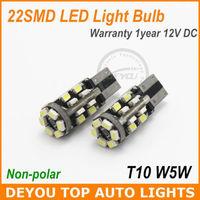 2014 New 2pcs/lot White 22SMD T10 LED Wedage Bulb for 12V car light 168 194 192 W5W 2825 921Free shipping