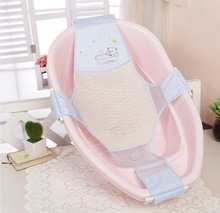 baby bed accessories promotion