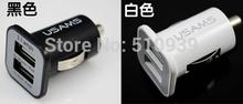 wholesale usb auto charger