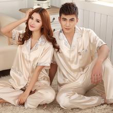 popular silk short