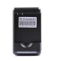 YIBOYUAN Genuine Mobile Phone Battery Charger AC USB Dock Wall Charger + Free EU Plug For HTC EVO 3D Sensation G14