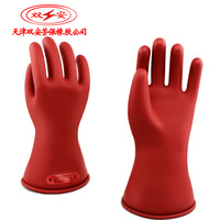 zero grade 5kv high pressure rubber latex insulated gloves electrician gloves insulating gloves work gloves