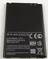 New OEM BL-44JH Battery for  LG  Venice US730 Optimus L7 P700 P750 Motion MS770