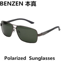 2014  New Men Polarized  Sunglasses driver driving  glasses Unisex Shades oculos with case black 2094B