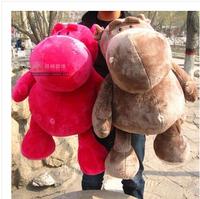 70 cm nici hippo hippopotamus Rose Gray Hippo Hippo Plush doll lovers plush toy doll baby hippo Tatu send a friend send children
