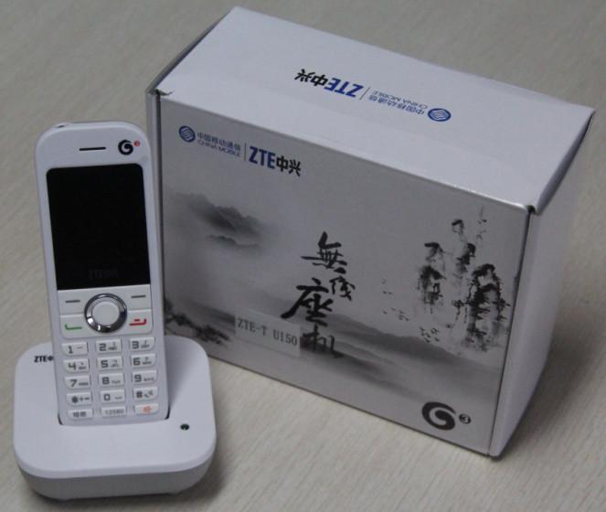 ZTE U150 gsm phone telephone phone cordless phone telephone wireless cordless telephone fixed wireless phone(China (Mainland))