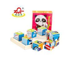 six toy promotion