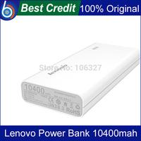 Free shipping original lenovo power bank 10400mah xiaoxin power bank portable powerbank Charger for Jiayu xiaomi phones/Kate