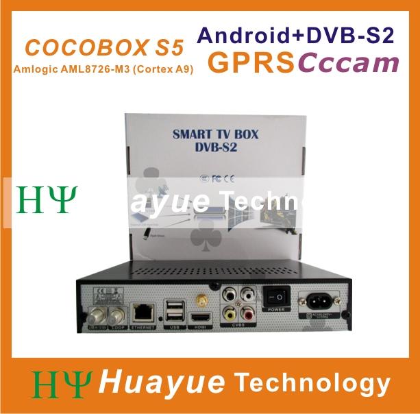 ... iptv caja set top box soportar cccam cocobox s5/m5 para todo el mundo