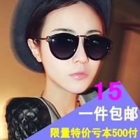 2014 New Arrival Limited Adult Goggle Unisex Polarized Sunglasses Female Star Style Fashion Vintage Big Box Women's Sun Glasses