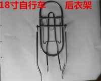 "18"" bicycle luggage carrier/ bicycle rack/ seat rack for lady bike/ MTB/ road bike/ Child's bike"