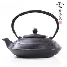 wholesale tea pot