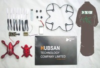 Hubsan Spare Parts H107C X4 Pack w/ Protection Cover camera receiver board T-shirt with Camera Recording LED Mini Quadcopter
