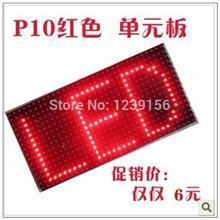 popular p10 led display