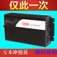 1000W inverter 48V to 110V 50HZ Power Inverter off inverter pure sine wave inverter free shipping