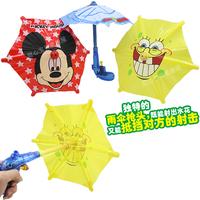 Summer Novelty Children Cool Short Water Gun Umbrella Waterproof Beach Toys Outdoor