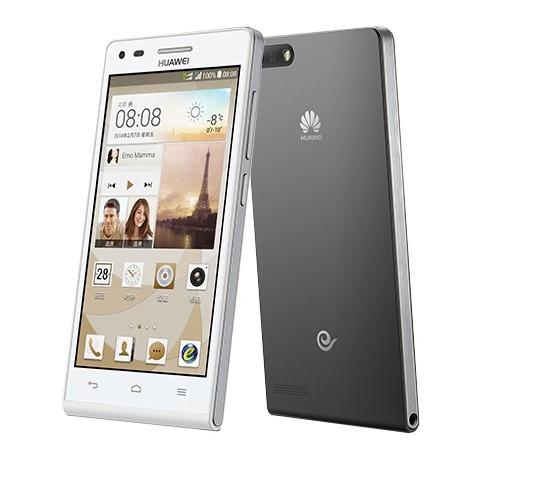 "2014 New Original Huawei Ascend G6 SmartPhone 4.5"" Android 4.3 Dual SIM GSM CDMA GPS WIFI Bluetooth Multi Languages Phone(China (Mainland))"