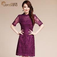 Dora embroidery royal vintage women's 2014 summer one-piece dress a-line skirt