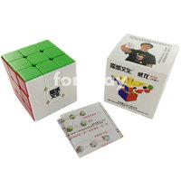New MoYu Weilong 3x3 Stickerless V2 Strengthened Version 3x3x3 Magic Cube RED professional original NEW GITF FOR CHILDREN WORTH