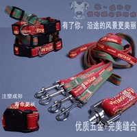 Free shipping \ leashes \ pet harness dog chain \ dog collar dog traction rope