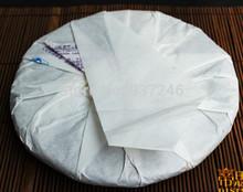 Yunnan Pu er tea cake Meng Fu Snake Green Tea Health Chacha mountain clouds tree charm