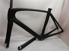 popular carbon frameset