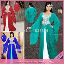 winter abaya price