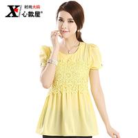 Женская куртка Qianxiu-pinshang  W12082