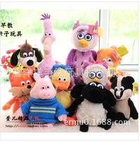 Genuine little lamb Timmy Timmy time Plush toys cute cartoon lamb Timmy plush doll birthday holiday gift to send children